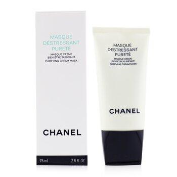 Chanel Masque Destressant Purete Purifying Cream Mask  75ml/2.5oz