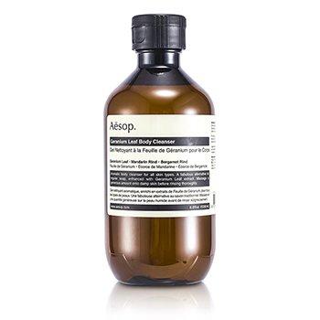 Aesop Geranium Leaf Body Cleanser  200ml/7.2oz