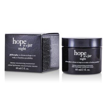Philosophy Hope In a Jar Night Intense Retexturizing Moisturizer  60ml/2oz