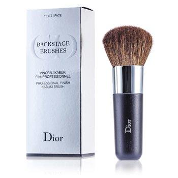 Christian Dior Backstage Brushes Professional Finish Kabuki Brush