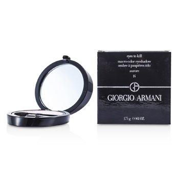 Giorgio Armani Eyes to Kill Solo Eyeshadow - # 14 Aurore  1.75g/0.061oz