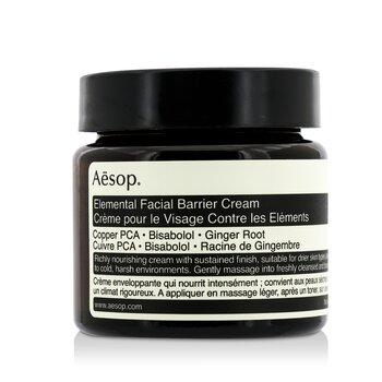 Aesop Elemental Facial Barrier Cream  60ml/2oz