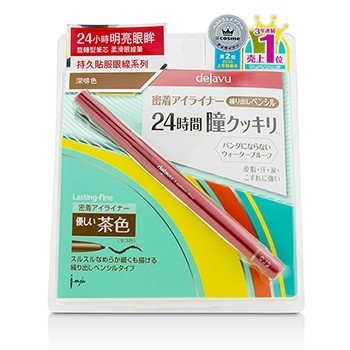 Dejavu Lasting Fine Pencil Eyeliner - Dark Brown  0.15g/0.005oz