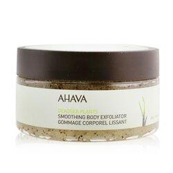 Ahava Deadsea Plants Smoothing Body Exfoliator  235ml/8oz
