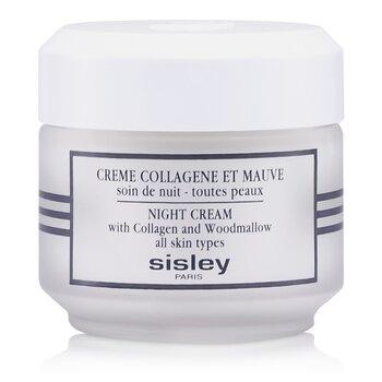 Sisley Crema Bot�nica de Noche Con Col�geno & Intensiva  50ml/1.6oz