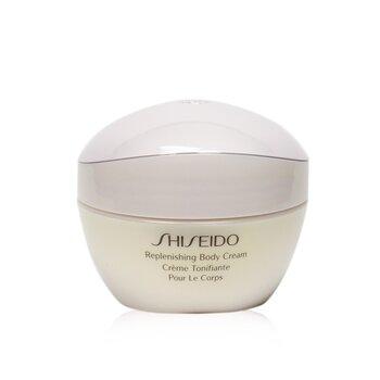 Shiseido Replenishing Body Rich ( Pelembap Tinggi)  200ml/7.2oz