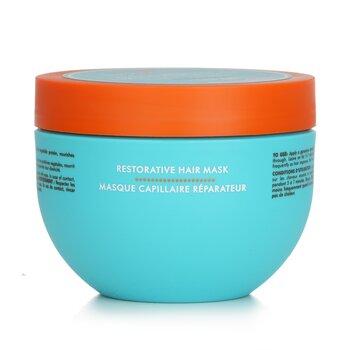 Moroccanoil Onarıcı Saç Maskesi (Zayıflamış ve Hasarlı Saçlar İçin)  250ml/8.45oz