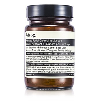 Aesop Primrose Facial Cleansing Masque  120ml/4.84oz