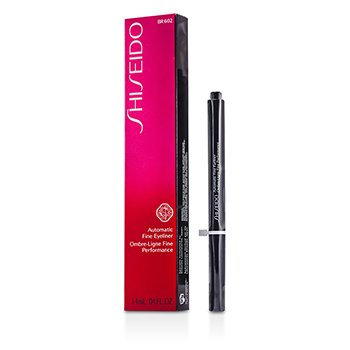 Shiseido Automatic Fine Eyeliner - # BR 602 Brown  1.4ml/0.04oz