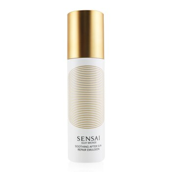 Kanebo Sensai Silky Bronze Soothing After Sun Emulsion  150ml/5oz