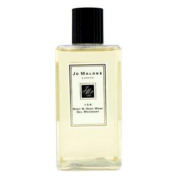 ג'ו מלון 154 Body & Hand Wash (With Pump)  250ml/3.3oz