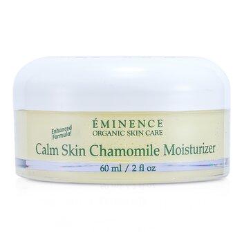 Eminence Calm Skin Chamomile Moisturizer (Sensitive Skin)  60ml/2oz