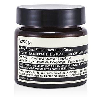 Aesop Sage & Zinc Crema hidratante facial SPF15  60ml/2.45oz