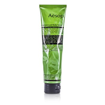 Aesop Geranium Leaf Body Scrub (Tube)  170ml/5.7oz