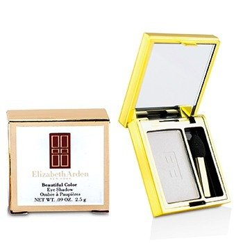 Elizabeth Arden Beautiful Color Sombra de Ojos - # 20 Sugar Cube  2.5g/0.09oz