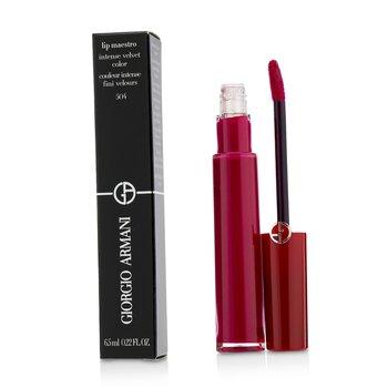 Giorgio Armani Lip Maestro Lip Gloss - # 504 (Ecstasy)  6.5ml/0.22oz