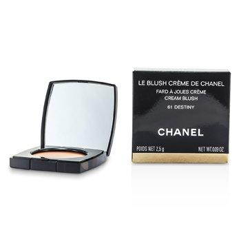 Chanel Le Blush Creme De Chanel - # 61 Destiny  2.5g/0.09oz