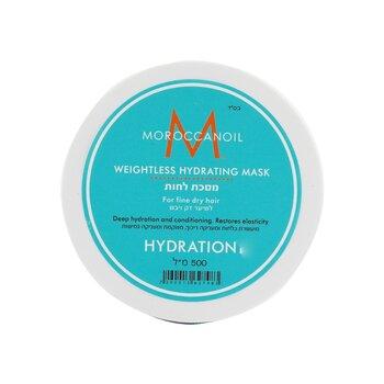 Moroccanoil Ağırlaştırmayan Nemlendirici Maske (İnce Kuru Saçlar İçin)  500ml/16.9oz