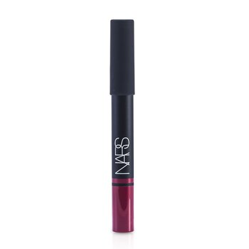 NARS Satin Lip Pencil - Hyde Park  2.2g/0.07oz