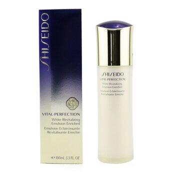 Shiseido Vital-Perfection White Revitalizing Emulsion Enriched  100ml/3.3oz