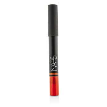 NARS Konturówka Satin Lip Pencil - Timanfaya  2.2g/0.07oz