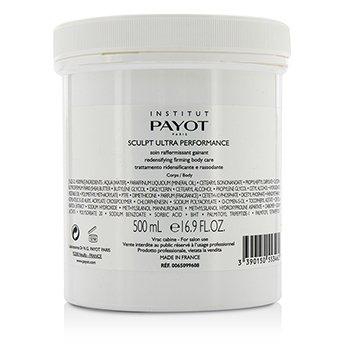 柏姿  超效塑身緊緻身體護理乳霜 - 美容院裝  500ml/16.9oz