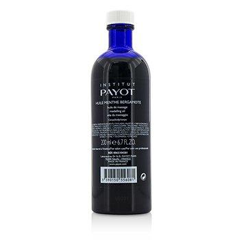 パイヨ Huile Menthe Bergamote Modelling Oil - Salon Product  200ml/6.7oz