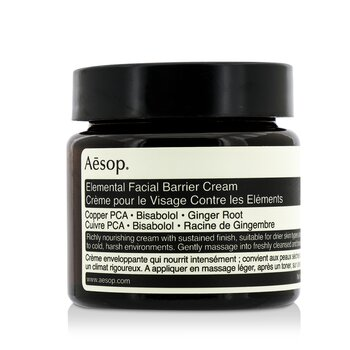 Aesop Elemental Facial Barrier Κρέμα  60ml/2oz