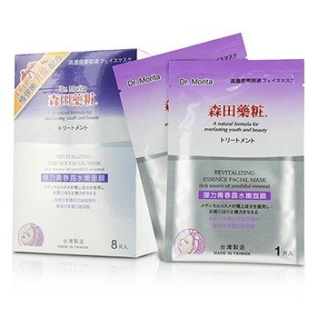 Dr. Morita Revitalizing Essence Facial Mask - Rich Source Of Youthful Renewal  8pcs