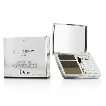 迪奥  惊艳3D眉粉盒 (2x 眉粉, 1x 眉胶,3x 眉刷) - # 001 Brown  7.5g/0.26oz