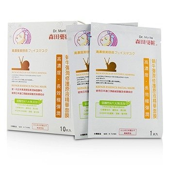Dr. Morita Repair Essence Facial Mask - Rich Source Of Youthful Renewal  10pcs
