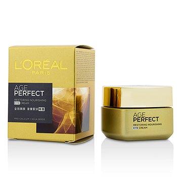 L'Oreal Age Perfect Восстанавливающий Питательный Крем для Век  15ml/0.5oz