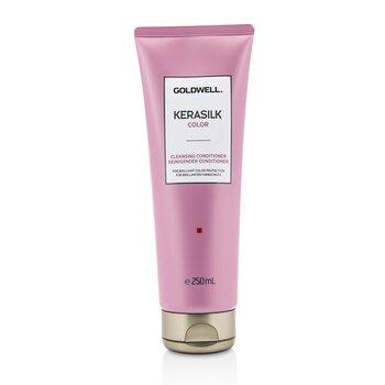 歌薇  Kerasilk Color Cleansing Conditioner (For Brilliant Color Protection)  250ml/8.4oz