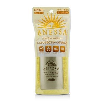Shiseido Anessa Perfect UV Sunscreen Aqua Booster Mild For Sensitive Skin SPF 50+ PA++++  60ml/2oz