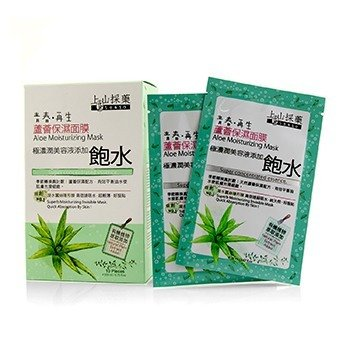 Tsaio Aloe Moisturizing Mask  10x20ml