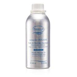 Thalgo Aquatic Massage Oil (Salon Size)  600ml/20.28oz