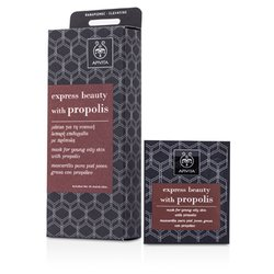 Apivita Express Beauty Mask For Young Oily Skin with Propolis  6x(2x8ml)