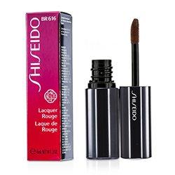 Shiseido Lacquer Rouge - # BR616 (Trøffel)  6ml/0.2oz