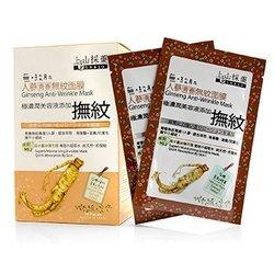 Tsaio Ginseng Anti-Wrinkle Mask  10x20ml
