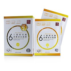 DR. JOU (By Dr. Morita) Six Essence Hyaluronic Acid Brightening Mask  7pcs