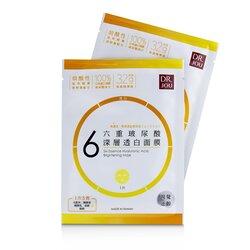 DR. JOU (By Dr. Morita) Six Essence Hyaluronic Acid Brightening Mask  7pcs